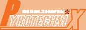 Pyrotechnix Feuerwerk Online Shop Logo